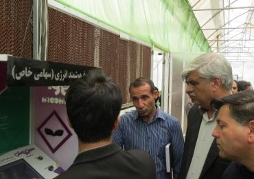 کارگاه آموزشی هوشمند سازی گلخانه ها-کارشناسان جهاد کشاورزی فارس-مرداد 97