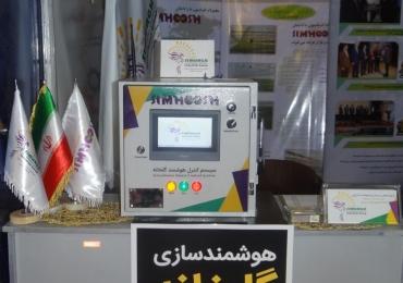 سیزدهمین نمایشگاه تجهیزات گلخانه-نمایشگاه بین المللی شیراز-دی 96